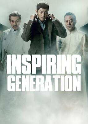 Inspiring Generation